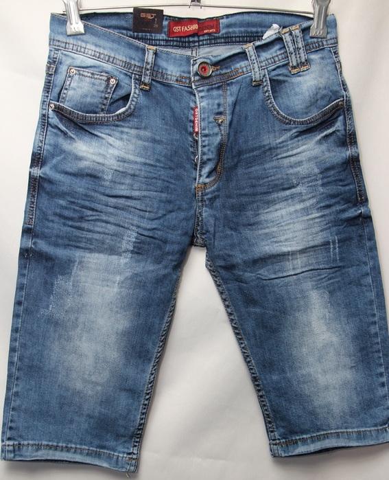 Шорты джинсовые мужские оптом 11065050 6117
