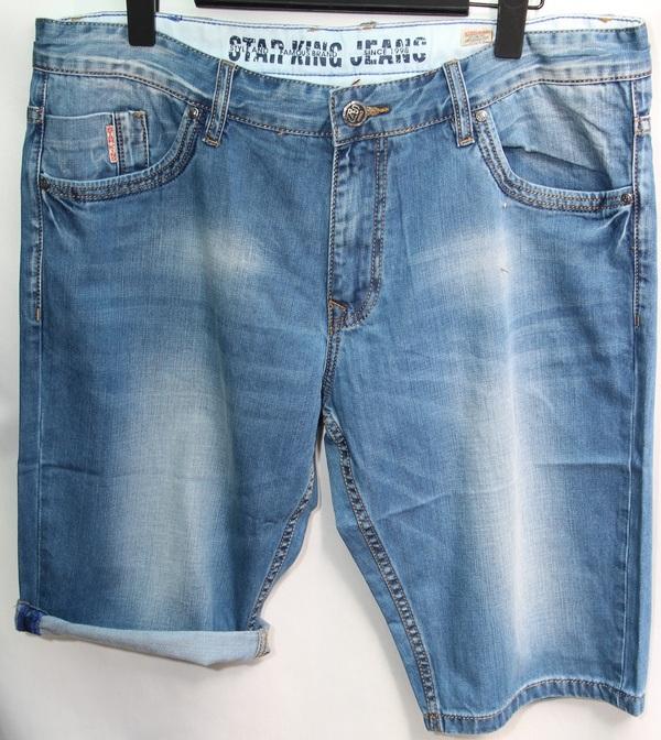 Шорты джинсовые мужские оптом 29051398 15003