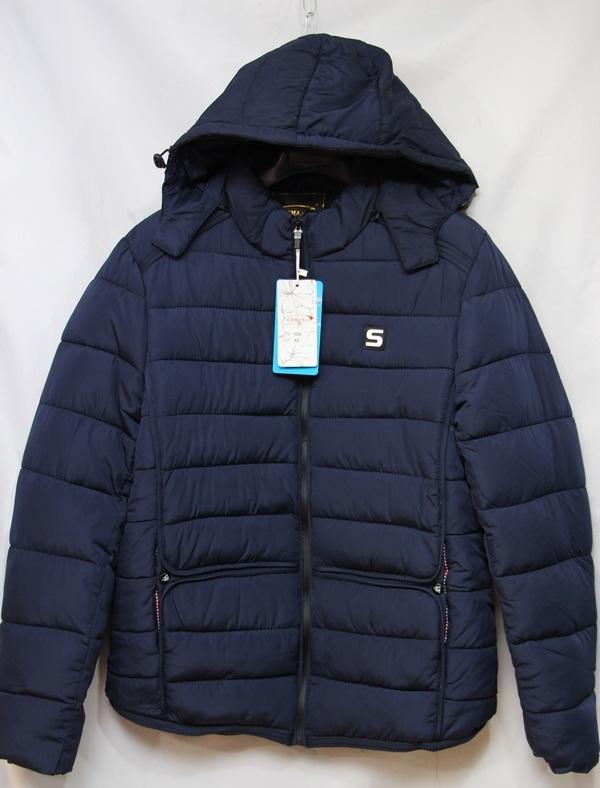 Куртки мужские USMAN оптом 98106725 1926