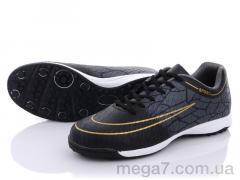 Футбольная обувь, Caroc оптом RY5111A