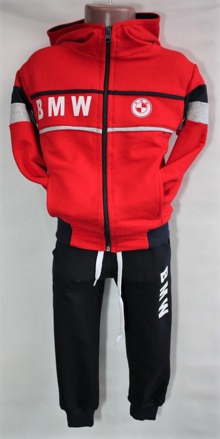 Спортивные костюмы детские оптом 38946751 122-8
