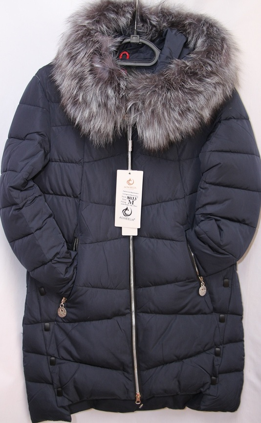 Куртки женские AOWEELIA оптом 19091209 8033-6