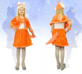 Новогодние костюмы детские оптом 97261845 89-95
