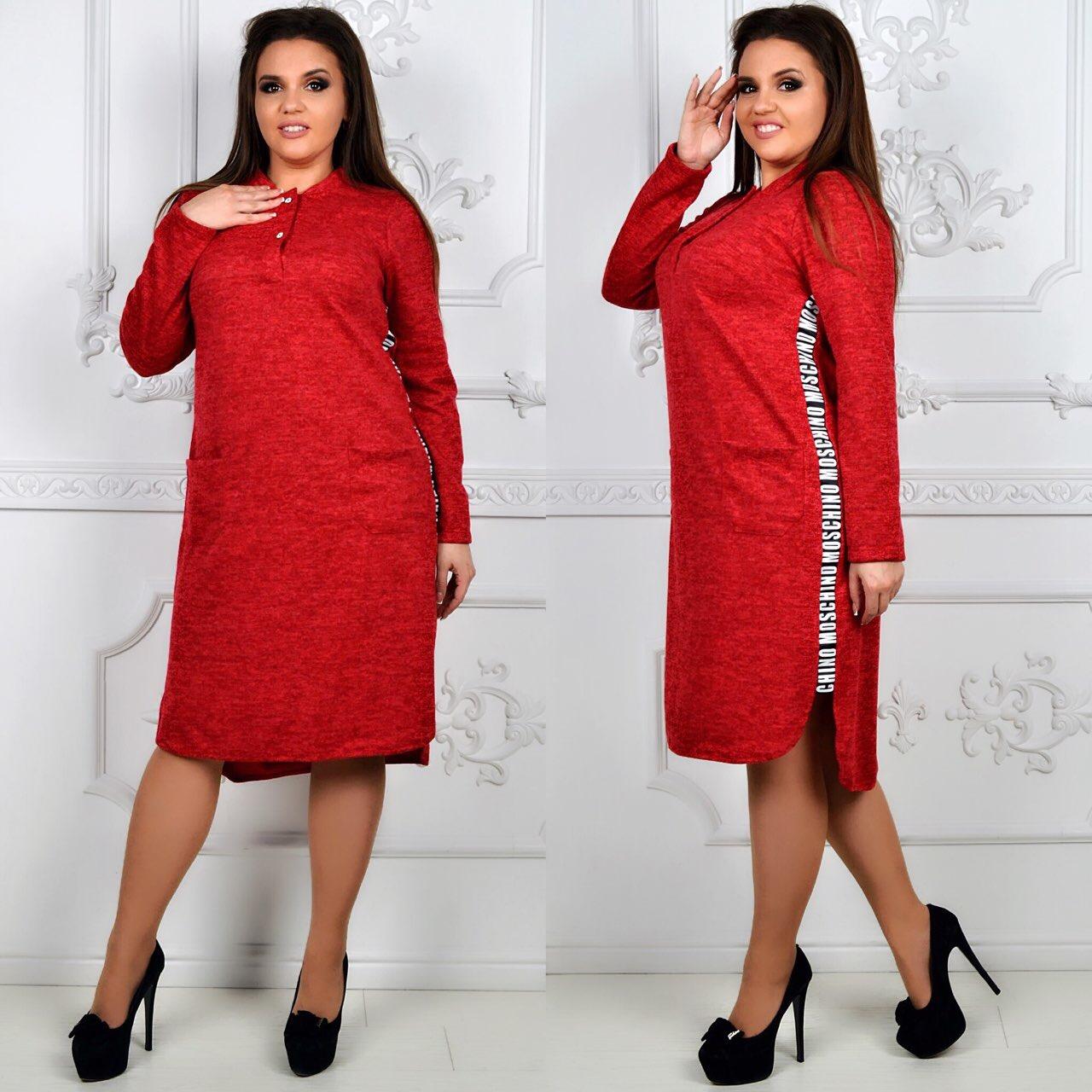 Женские платья оптом 25834079 340-8
