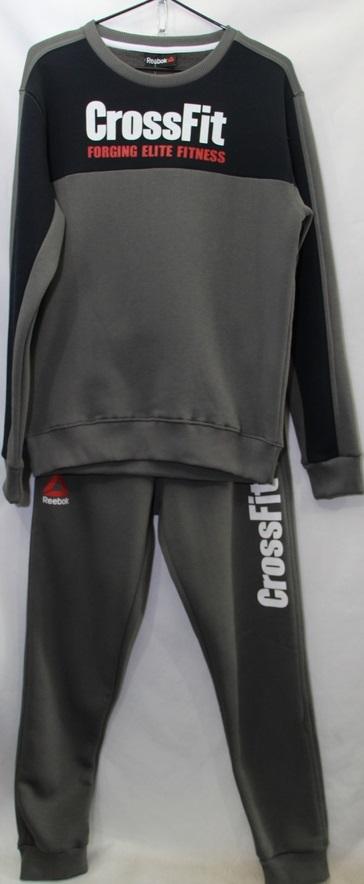 Спортивные костюмы мужские Турция оптом  01104470 5432