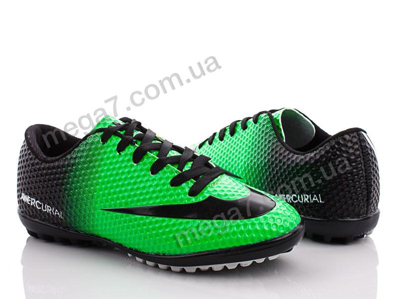 Футбольная обувь, Walked оптом 68 yesil-siyah-hs-g
