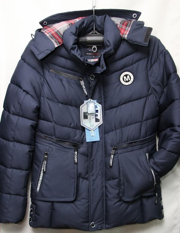 Куртки мужские тинсулейт зимние GNC оптом 07081337 E-18-2