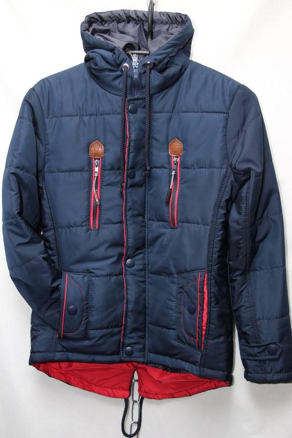 Куртки Юниор оптом  16035545 5170-7