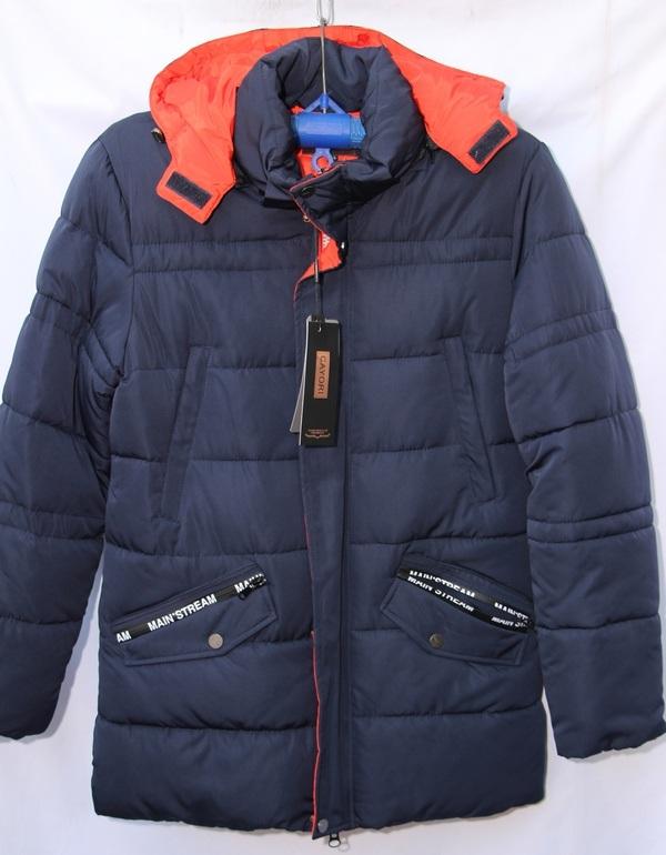 Куртки мужские CAYORI оптом 19095546 6603-2
