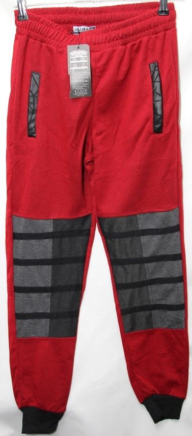 Спортивные штаны мужские оптом 24903671 5283-13