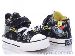 Кеды, Class Shoes оптом B16 черный