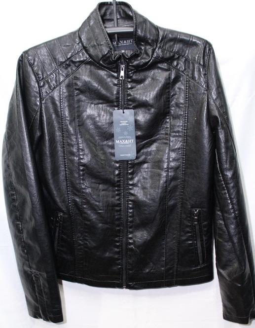 Куртки мужские MAX & HT оптом 15934627 610