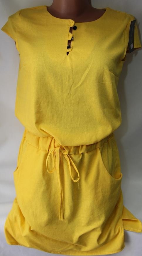 Платья женские БАТАЛ оптом 21054851 02-100