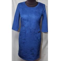 Платье женское батал оптом 231148966 006