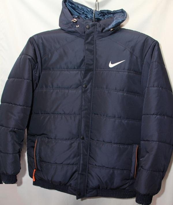 Куртки мужские зимние оптом 83910754 9666-29