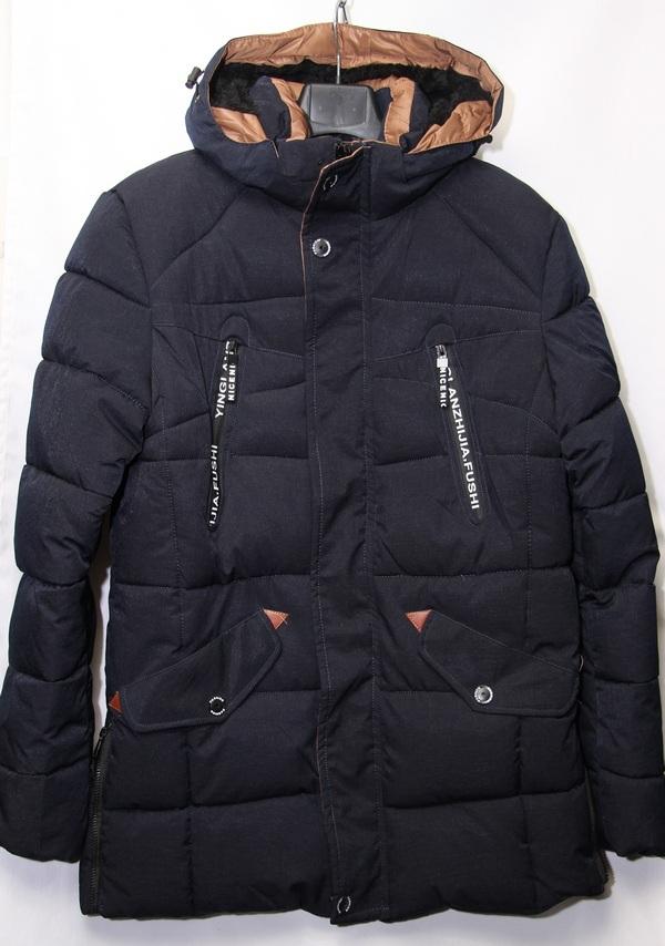 Куртки мужские зимние оптом 39057861 1706-2