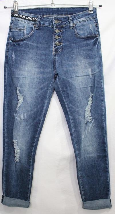 Джинсы женские New Jeans оптом 75416890 8329