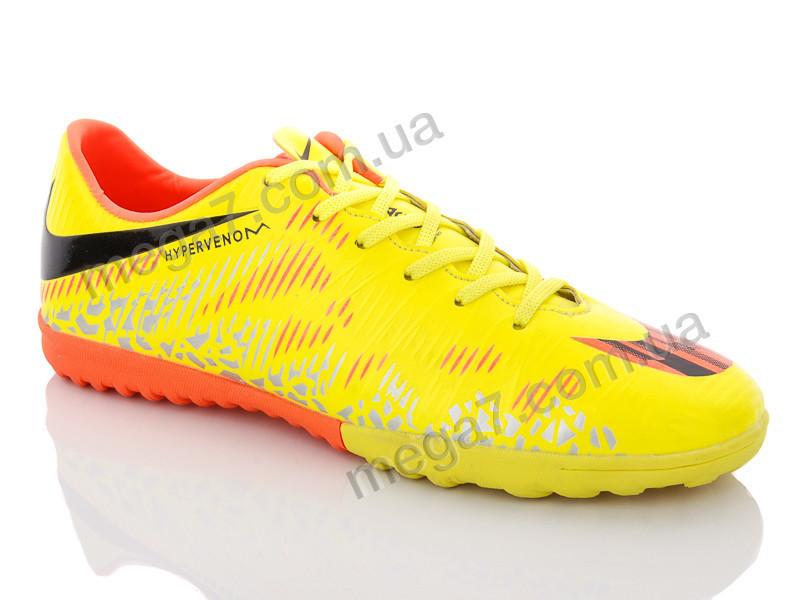 Футбольная обувь, Enigma оптом A915 yellow