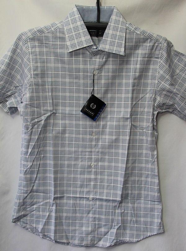 Рубашки мужские Турция оптом 2004523 3636-55