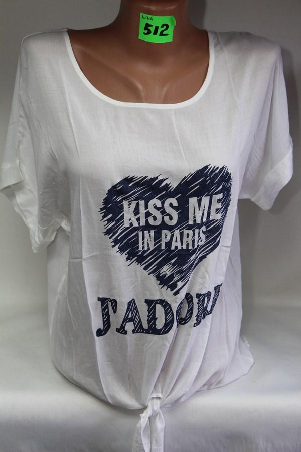 Блузы женские оптом 0105636 091-15