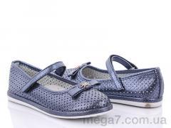 Туфли, BBT оптом H1756-3