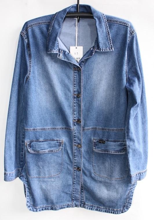 Джинсовые куртки женские оптом 86941735 FX8810