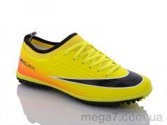 Футбольная обувь, Enigma оптом 659-1 yellow