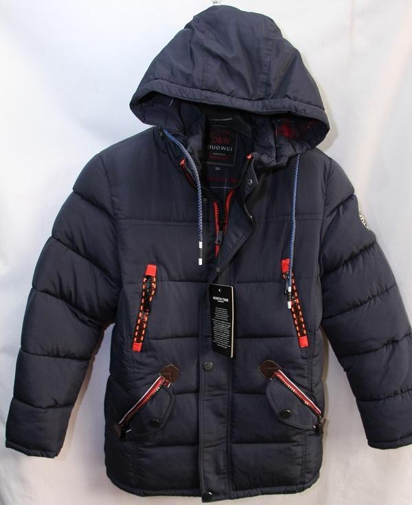Куртки подростковые зимние оптом 20091076 G710-1