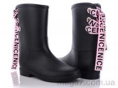 Резиновая обувь, Class Shoes оптом G08WR