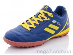 Футбольная обувь, Veer-Demax 2 оптом B1924-8S