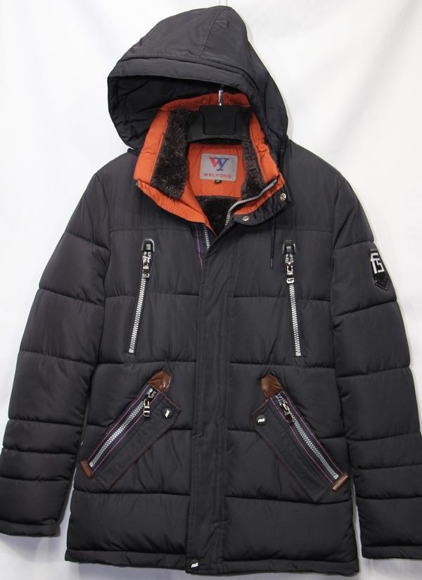 Куртки WY мужские зимние оптом 75461289 W709-5