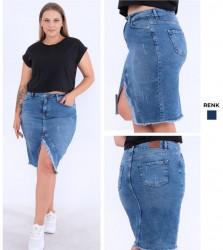 Юбки джинсовые женские БАТАЛ оптом 19426753 08 -38
