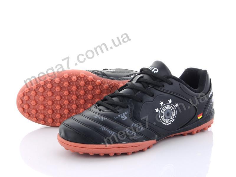 Футбольная обувь, Veer-Demax оптом B8011-11S