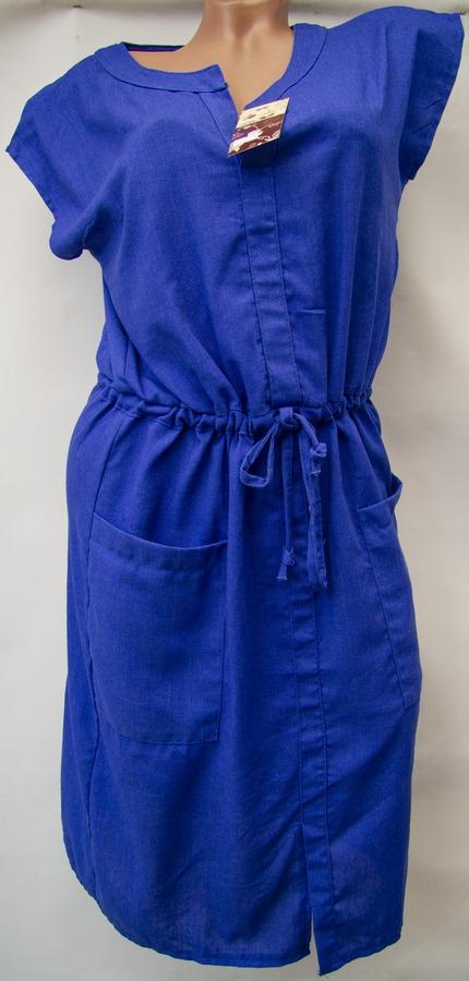 Платья женские оптом 56791820 3-11