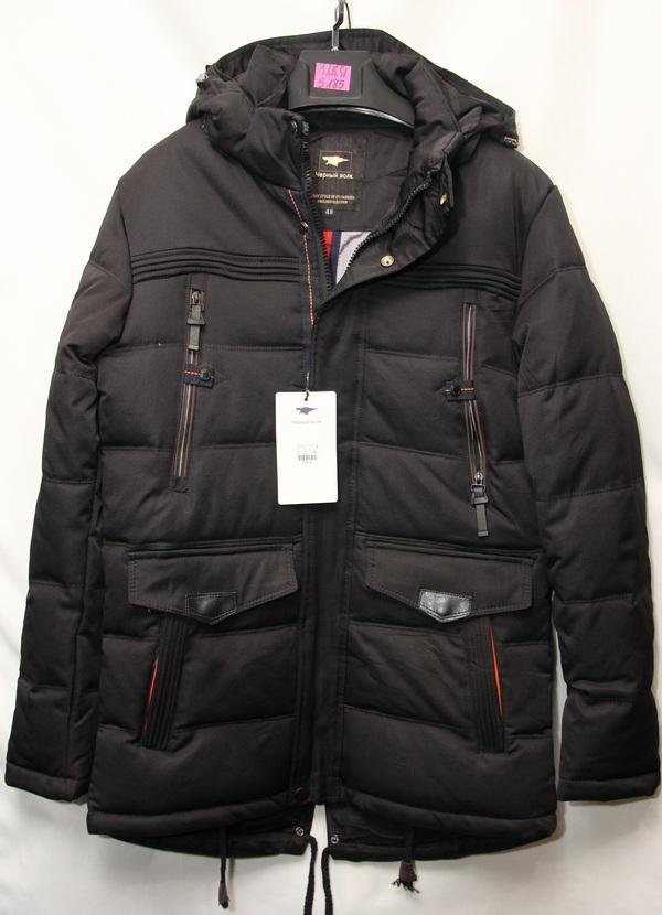 Куртки мужские оптом Black wolf 19081066 1717-1