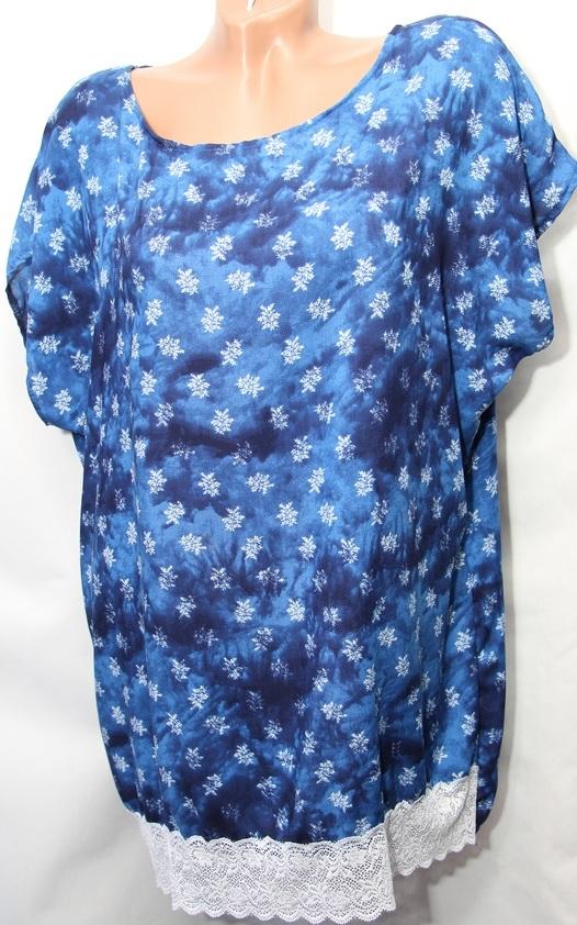 Блуза женская оптом 50749136 7301-3