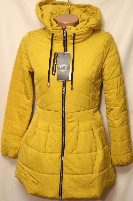 Куртки женские оптом 47502689 16-8028-2