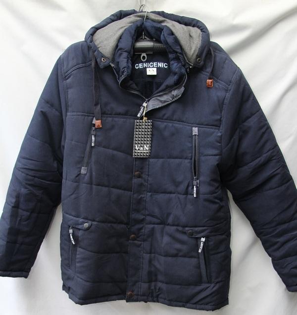 Куртки мужские  CENICENIC зимние оптом 07364512 2102-21