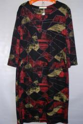 Платья женские CHARM БАТАЛ оптом 07856429 06-16