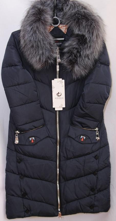 Куртки женские AOWEELIA оптом 19091209 8088-1