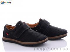 Туфли, Bessky-Kellaifeng оптом B909-1B