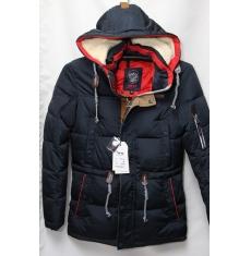 Куртка подростковая зимняя оптом 0412975 663