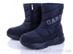 Дутики, Caroc оптом SFT783C