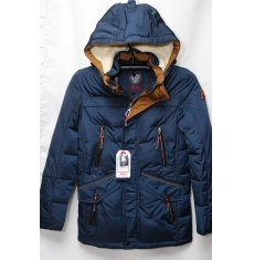 Куртка подростковая зимняя оптом 0412975 639-2