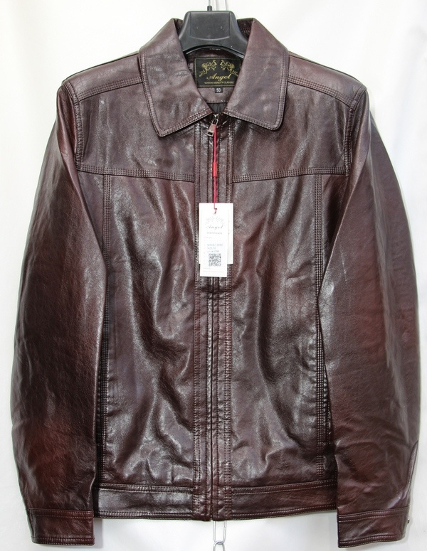 Куртки мужские осенние оптом 45726308 1309