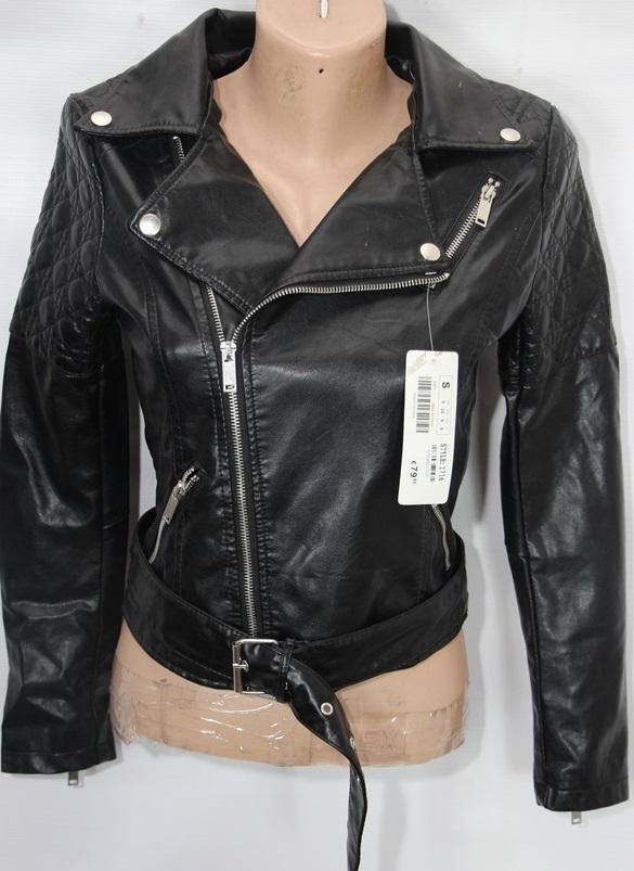 Куртки-косухи женские кожзам оптом 18324576 1716
