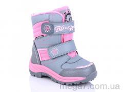 Термо обувь, BG оптом HL209-811