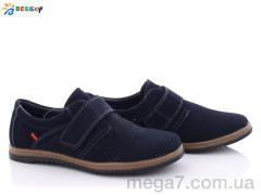 Туфли, Bessky-Kellaifeng оптом B909-3C