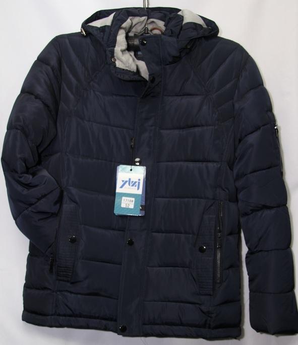 Куртка мужская зимняя оптом 11091337 1718-29
