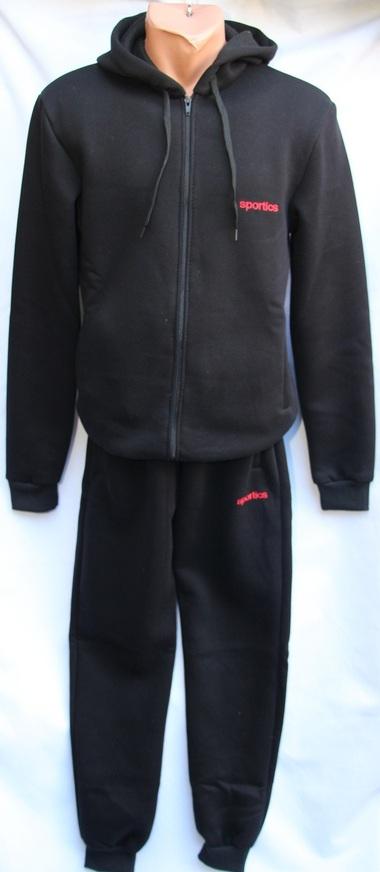 Спортивные костюмы мужские оптом 0110941 5728-1